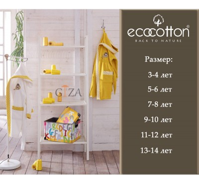 Халат Joy Girl Ecocotton (3/4,5/6,7/8,11/12,13/14) - 2020