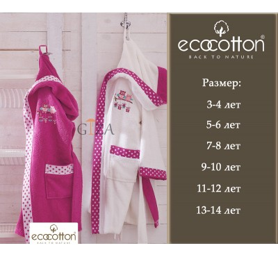 Халат Little Bird Ecocotton (3/4,5/6,7/8,11/12,13/14) - 2020